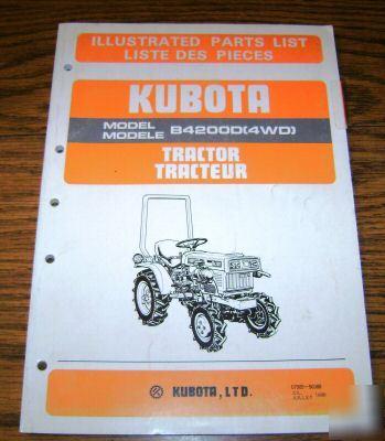 Электронный Каталог Kubota