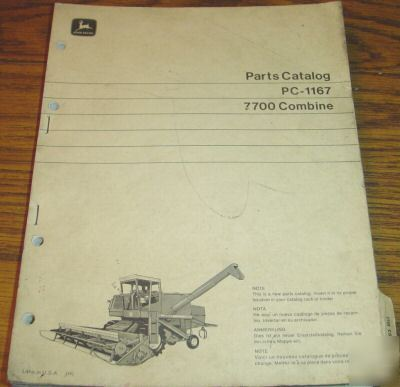 John deere 7700 combine parts catalog jd book manual